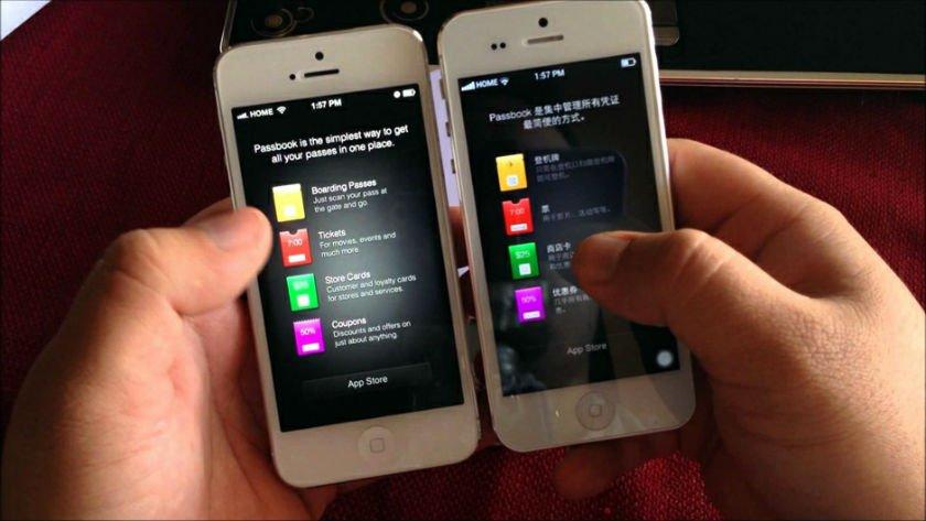 """Apple pierde el nombre """"iPhone"""" en China"""