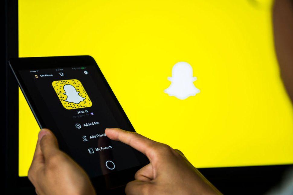 snapchat-se-une-a-bumble-y-lanza-nuevas-formas-de-monetizacion