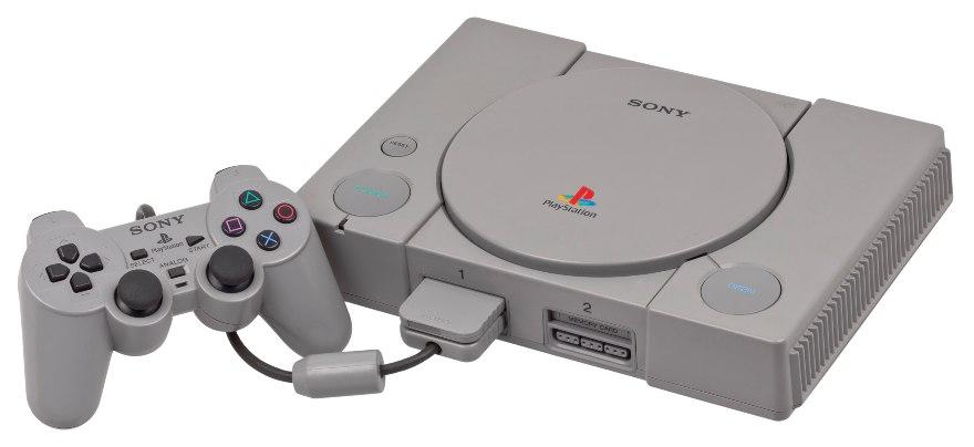 mejores consolas videojuegos 1995 1 1