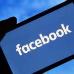como-activar-el-modo-oscuro-de-facebook-en-tu-smartphone