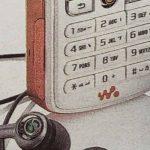asi-anunciaban-en-2005-en-mexico-uno-de-los-celulares-mas-populares