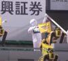 los-robots-de-boston-dynamics-y-softbank-seran-el-publico-de-los-juegos-de-tokio-2020